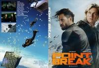 X-ミッション ~ POINT BREAK ~