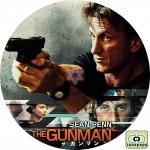 ザ・ガンマン ~ THE GUNMAN ~