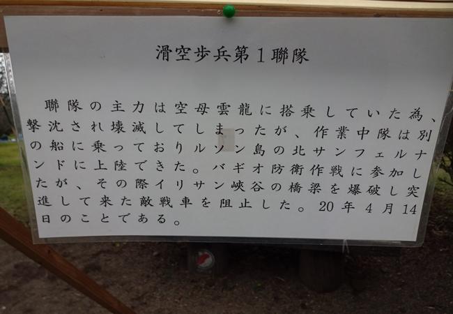 DSC05439_R.jpg