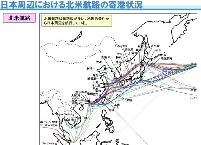 2016-3-3日本周辺の北米航路