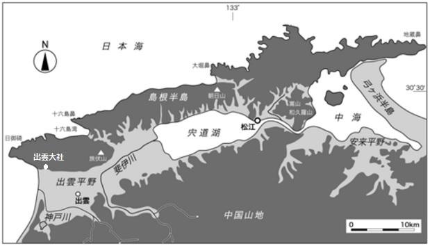 2016-3-22島根半島