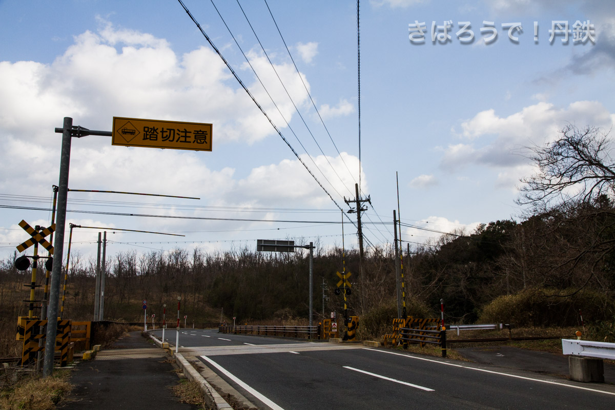 きばろうで!丹鉄 〜京都丹後鉄...