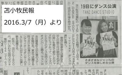 新聞003