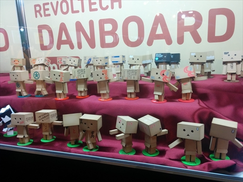 danbo-do001_R.jpg