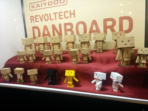 danbo-do002_R.jpg