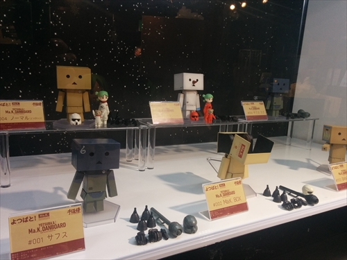 danbo-do013_R_20151228214905d53.jpg