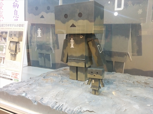 danbo-do014_R.jpg