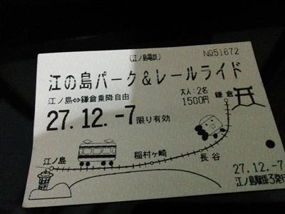 kamakura003_R_20151213021233dc1.jpg