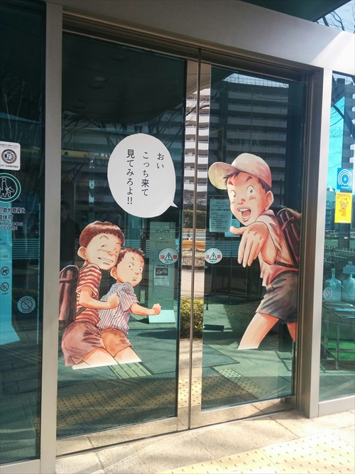 urasawa001_R.jpg