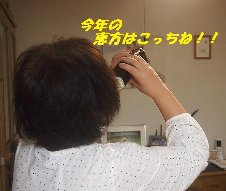 P1019366.jpg