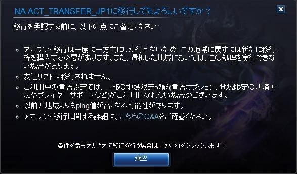 jtain1.jpg