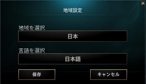 jtain2.jpg