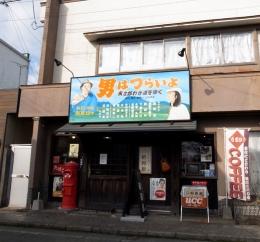 151225_06昭和館