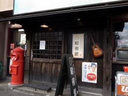 151225_07昭和館