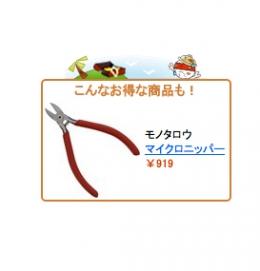 160202_09宣伝
