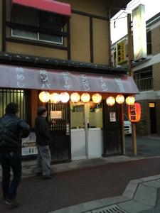 160224_00長尾亭