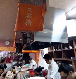 160303_07ランタン厨房
