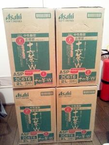 160229_十六茶W24本 (225x300)