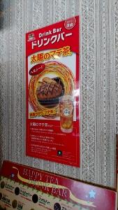 マテ茶1 (169x300)