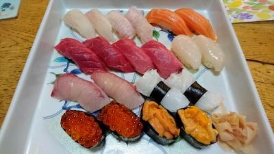 美味しいお寿司 (400x225)
