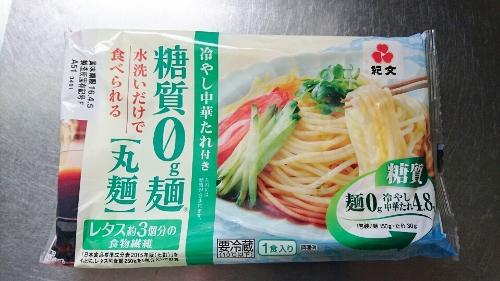 0麺1 (500x281)