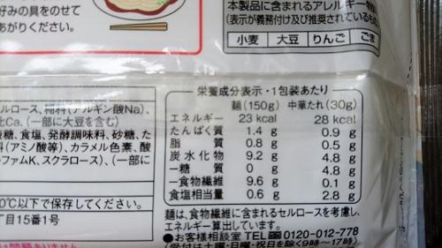 0麺2 (500x281)
