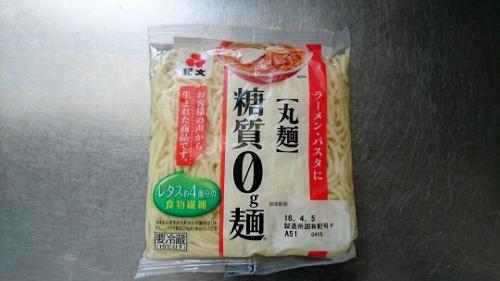 0麺4 (500x281)