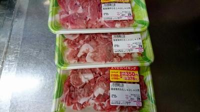 2016-3-28モモ肉 (400x225)