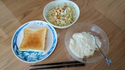 2016-3-31 朝食 (400x225)