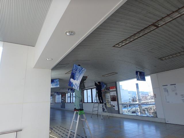 20160208茅野駅 (5)