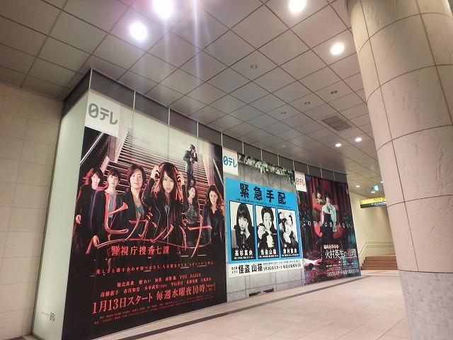 20160210銀座周辺 (4)
