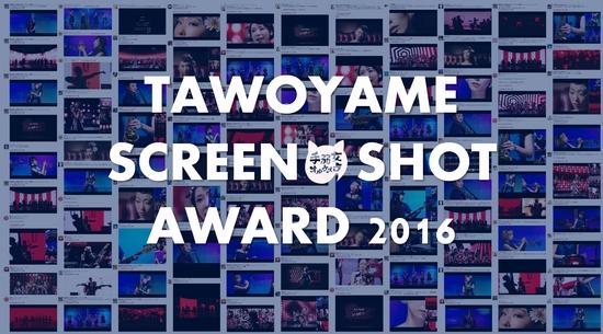 awardweb.jpg