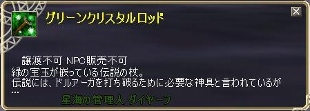 TODOSS_20160321_001343bd1.jpg