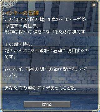 TODOSS_20160321_001423bc2.jpg