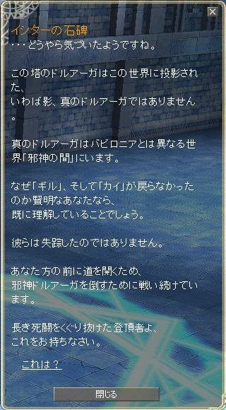 TODOSS_20160321_001500bb2.jpg
