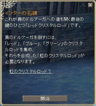 TODOSS_20160321_001502bb3.jpg
