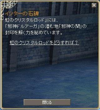TODOSS_20160321_001504bb4.jpg