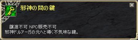 TODOSS_20160321_002036bd5.jpg
