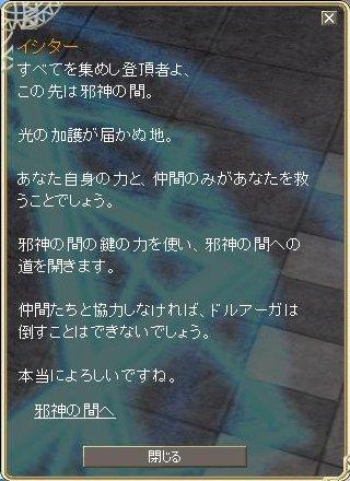 TODOSS_20160321_003715ee2.jpg