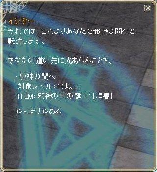 TODOSS_20160321_003720ee3.jpg