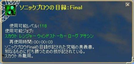 TODOSS_20160321_222409ff32.jpg