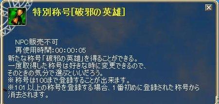 TODOSS_20160321_222442ff35.jpg