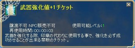 TODOSS_20160321_222457ff37.jpg