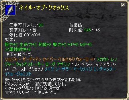 TODOSS_20160327_011643-25.jpg