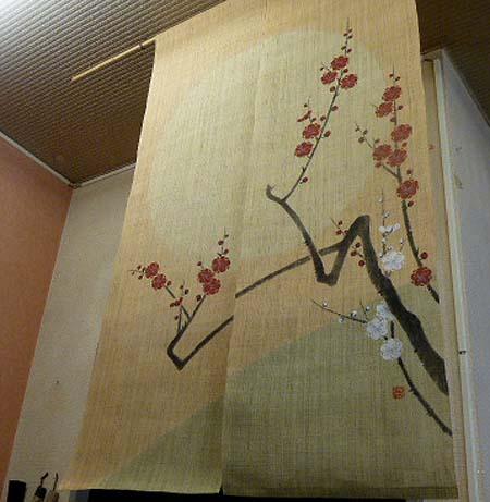 季節の暖簾 梅