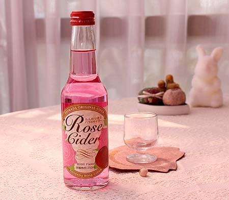 薔薇サイダ-