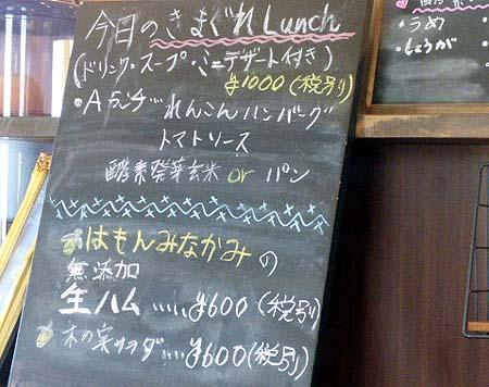 cafe木の実