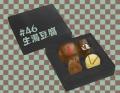 39ゆ@46回