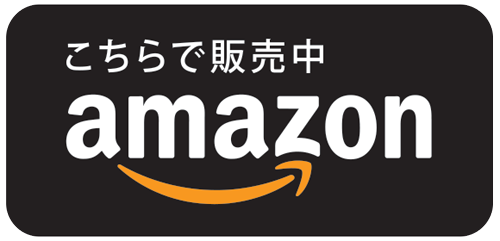 amazon-logo_JP_black 500