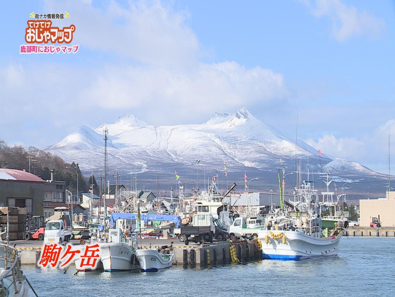 06駒ケ岳